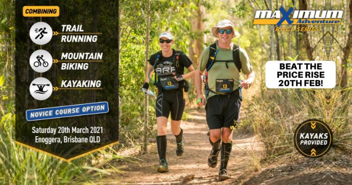 Max Adv Race Brisbane